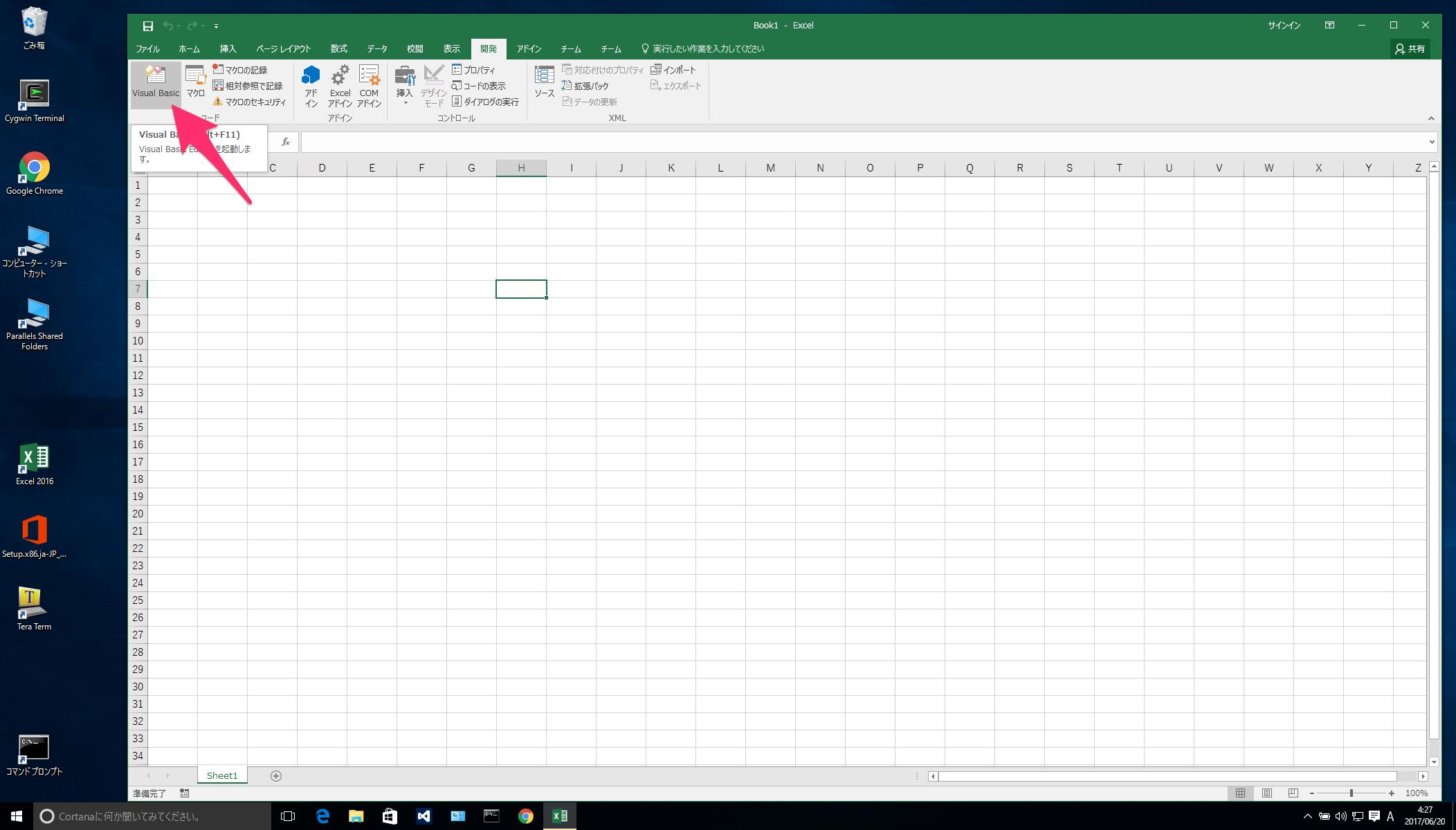Excel 2016でVBAマクロを使えるように設定する - 自動化 work