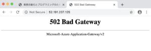 Application Gateway V2 502 error